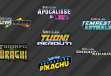 banner_rotazione_formato_2019_2020_gcc_pokemontimes-it