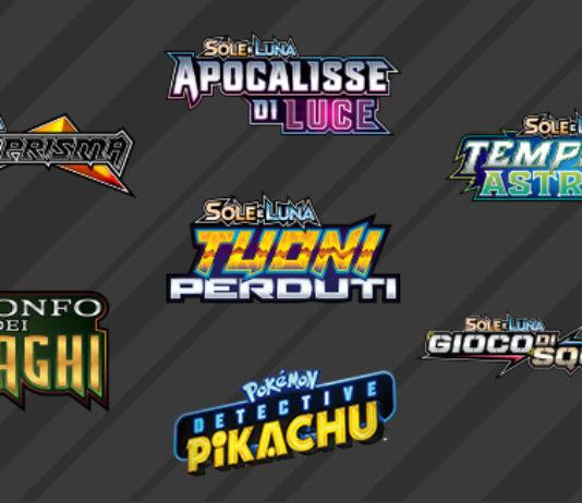 banner_rotazione_formato_2019_2020_gcc_pokemontimes-it