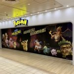 center_img01_detective_pikachu_film_pokemontimes-it