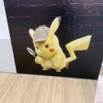 center_img04_detective_pikachu_film_pokemontimes-it