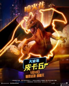 charizard_poster_cina_detective_pikachu_film_pokemontimes-it
