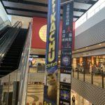 cinema_img01_detective_pikachu_film_pokemontimes-it