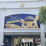 cinema_img02_detective_pikachu_film_pokemontimes-it