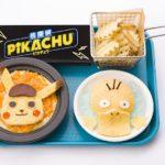 menu_img03_detective_pikachu_film_cafe_pokemontimes-it