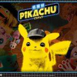 menu_img05_detective_pikachu_film_cafe_pokemontimes-it