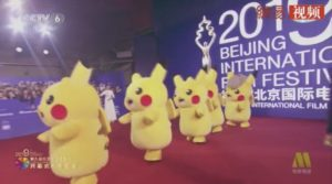 pikachu_parade_img02_beijing_international_film_pokemontimes-it