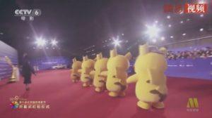pikachu_parade_img03_beijing_international_film_pokemontimes-it
