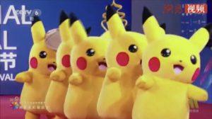 pikachu_parade_img04_beijing_international_film_pokemontimes-it