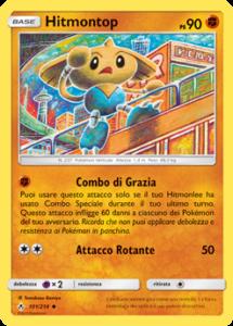 Carte-101-Espansione-SL10-GCC-PokemonTimes-it