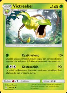 Carte-15-Espansione-SL10-GCC-PokemonTimes-it