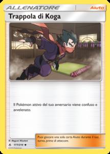 Carte-177-Espansione-SL10-GCC-PokemonTimes-it
