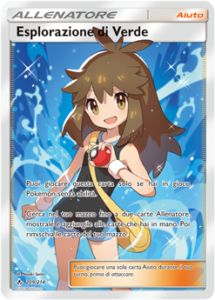 Carte-209-Espansione-SL10-GCC-PokemonTimes-it