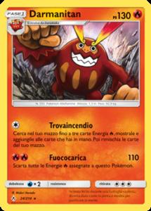 Carte-24-Espansione-SL10-GCC-PokemonTimes-it