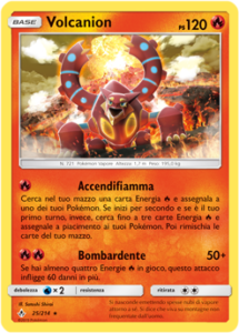 Carte-25-Espansione-SL10-GCC-PokemonTimes-it