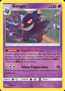 Carte-70-Espansione-SL10-GCC-PokemonTimes-it
