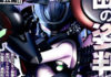 banner_armored_mewtwo_corocoro_pokemontimes-it