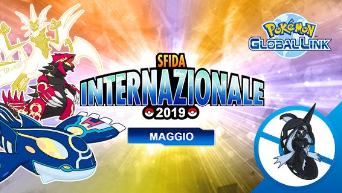 banner_gara_sfida_internazionale_maggio_ultrasole_ultraluna_pokemontimes-it