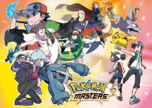 illustrazione_videogioco_masters_app_pokemontimes-it