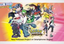 masters_01_conferenza_2019_videogiochi_pokemontimes-it