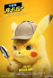 nuovi_poster_img02_detective_pikachu_film_pokemontimes-it
