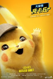 nuovi_poster_img03_detective_pikachu_film_pokemontimes-it