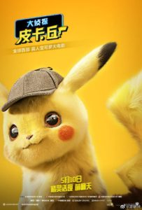 nuovi_poster_img04_detective_pikachu_film_pokemontimes-it