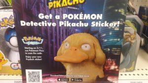 pass_app_img02_pokemontimes-it