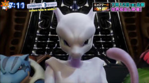 trailer_ball_img04_mewtwo_evolution_film_pokemontimes-it