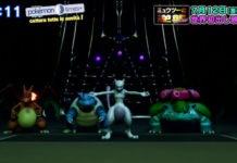 trailer_ball_img05_mewtwo_evolution_film_pokemontimes-it