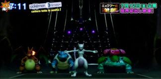 trailer_ball_img05_mewtwo_evolution_film_pokemontimes-it
