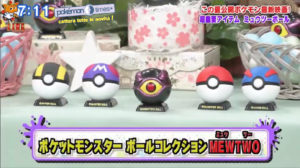 trailer_ball_img07_mewtwo_evolution_film_pokemontimes-it