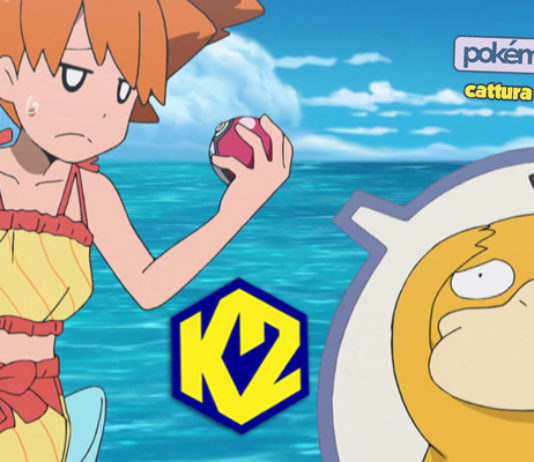 banner_nuovi_episodi_ultraleggende_k2_ultravventure_serie_sole_luna_pokemontimes-it