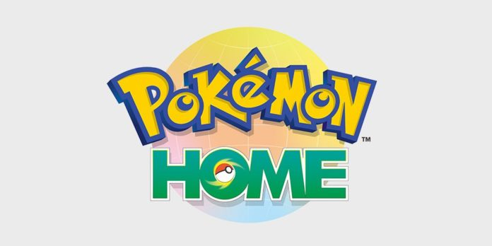 home_spada_scudo_videogiochi_switch_pokemontimes-it