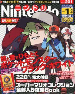 nintendo_dream_201_intervista_gen5_curiosita_pokemontimes-it