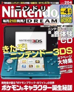 nintendo_dream_204_intervista_gen5_curiosita_pokemontimes-it