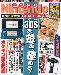 nintendo_dream_205_intervista_gen5_curiosita_pokemontimes-it