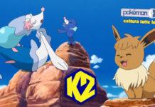 palinsesto_nuovi_episodi_ultraleggende_k2_ultravventure_serie_sole_luna_pokemontimes-it