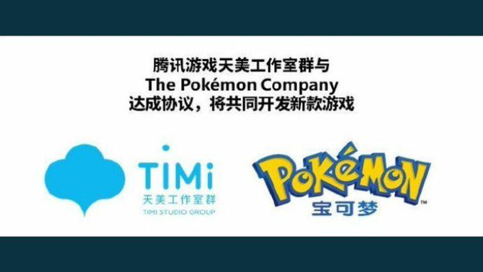 TPC-TiMi-Pokemon