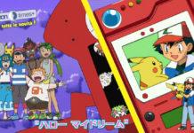banner_type_wild_sigla_serie_sole_luna_pokemontimes-it