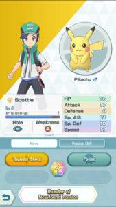 guida_01_masters_videogiochi_app_pokemontimes-it