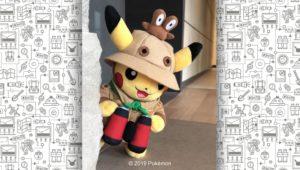 peluche_pikachu_campionati_mondiali_2019_gadget_pokemontimes-it