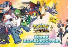 5_milioni_preregistrazioni_masters_videogiochi_app_pokemontimes-it