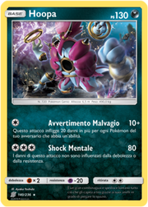 Carte-140-Espansione-SL11-GCC-PokemonTimes-it