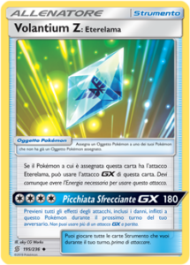 Carte-195-Espansione-SL11-GCC-PokemonTimes-it