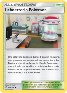 Carte-205-Espansione-SL11-GCC-PokemonTimes-it