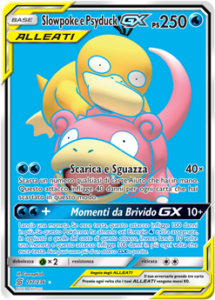 Carte-217-Espansione-SL11-GCC-PokemonTimes-it
