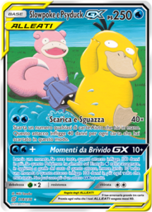 Carte-218-Espansione-SL11-GCC-PokemonTimes-it