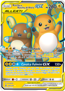 Carte-220-Espansione-SL11-GCC-PokemonTimes-it