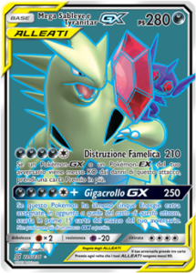Carte-225-Espansione-SL11-GCC-PokemonTimes-it