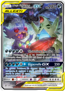 Carte-226-Espansione-SL11-GCC-PokemonTimes-it